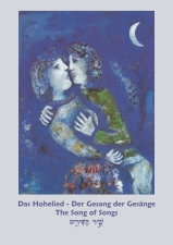 Cover Hohelied